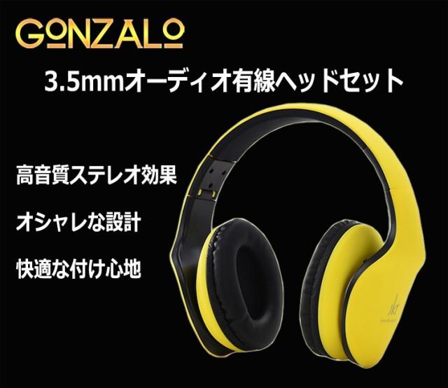 スマホ 高音質 ヘッドセット PCマイク機能付 ヘッ...