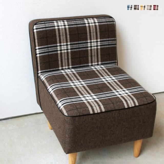 北欧ソファー スツール 木製 北欧 椅子 イス チェ...