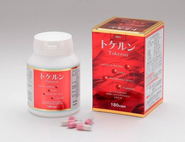 【送料無料】トケルン(栄養機能食品)アグリカ/...
