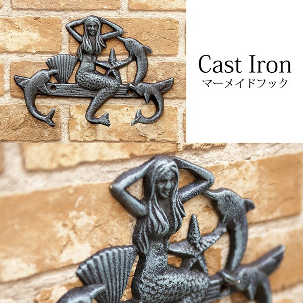 ★【Cast Iron HOOK】★キャストアイアン マーメ...