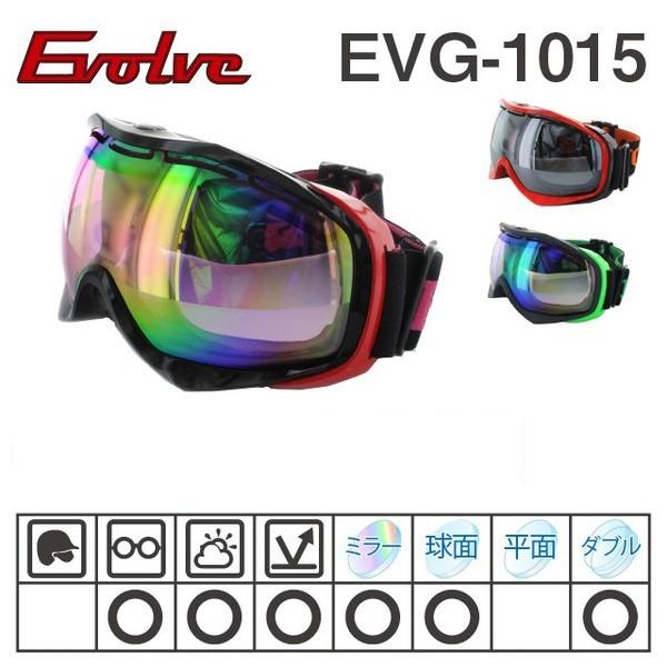 【訳あり】ゴーグル イヴァルブ EVOLVE EVG-1015-...