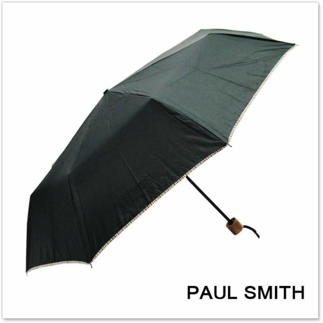 PAUL SMITH ポールスミス 折りたたみ傘/雨傘(54c...