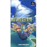 【送料無料】【中古】SFC スーパーファミコン 聖...