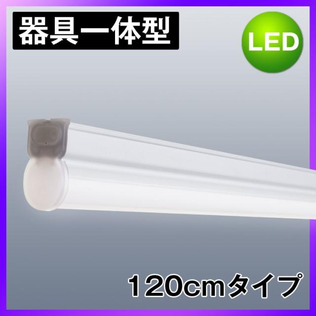 LED蛍光灯 器具一体 T5 40W型 18w 2100LM 6500K ...