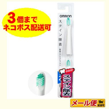 【3個までネコポス配送可】オムロン 電動歯ブラ...