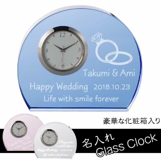 【名入れ】置時計 GLASS CLOCK (グラス クロック)...