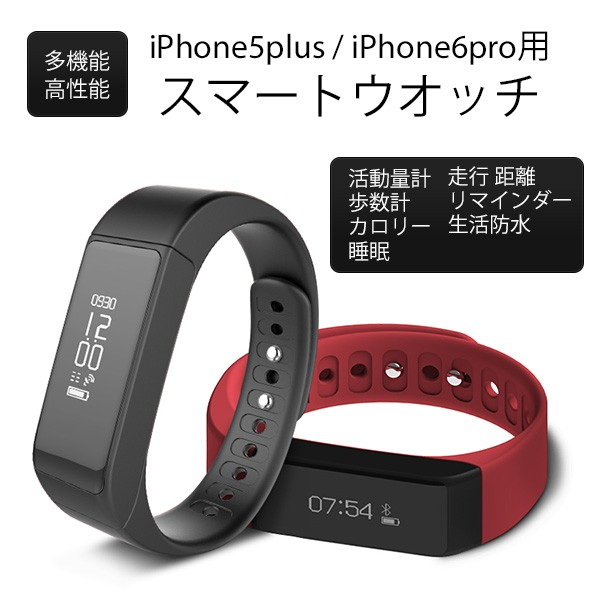 【日本語対応/日本語マニュアル】 i5 Plus スマー...