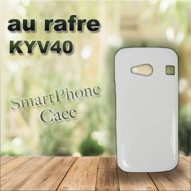 KYV40 DIGNO W au UQ mobile ディグノ