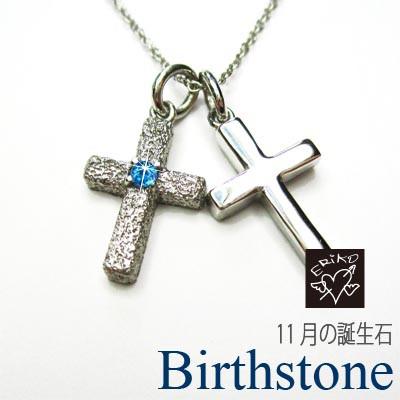 ペンダント ブルートパーズ クロス ネックレス 【...