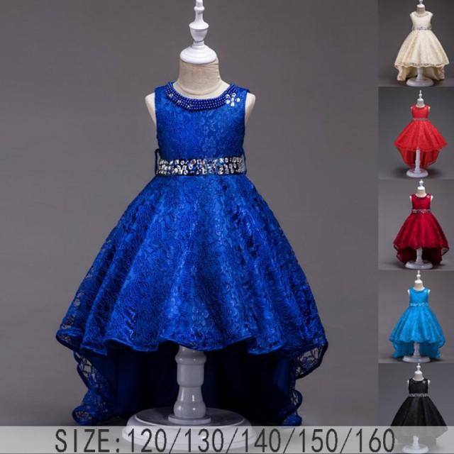 bfafacf4513c2  今買うと、手袋をプレゼント  ドレス 女の子 子供ドレス ワンピース フォーマ ロングドレス 結婚式 発表会 120cm ~  160cmの通販はWowma!