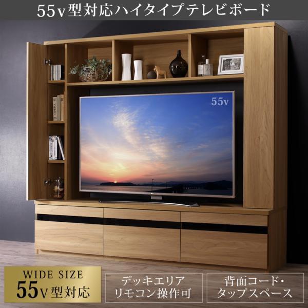 送料無料 55型対応ハイタイプテレビボード TITLE...