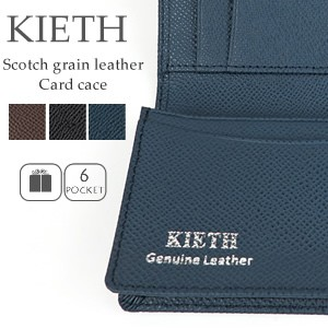 KIETH スコッチレザー 型押し 牛革 カードケース ...