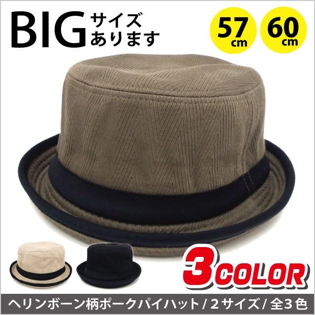 【P20倍】帽子 ポークパイハット 大きい ヘリンボ...