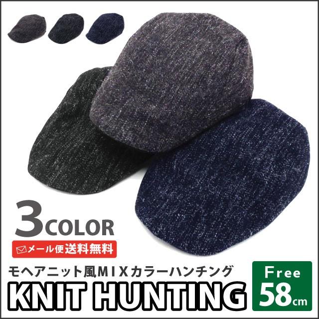 【P20倍】ハンチング 帽子 モヘアニット風MIX...