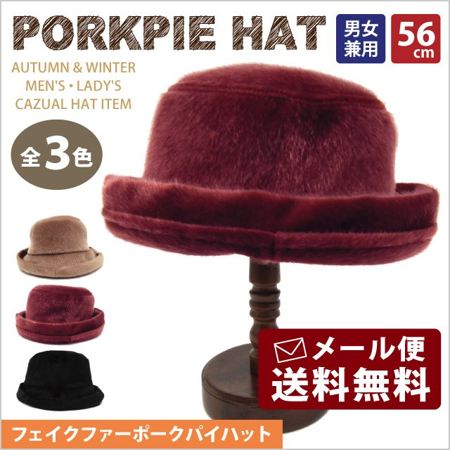 【P20倍】帽子 ポークパイハット フェイクファー...
