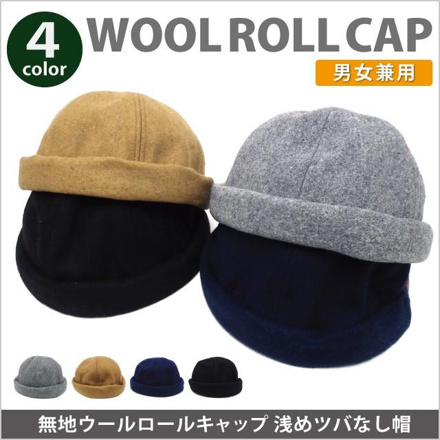 【P20倍】帽子 ロールキャップ【メール便送料無料...