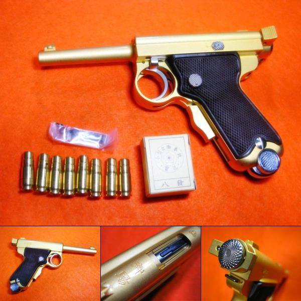 【遠州屋】 南部式小型自動拳銃 御賜刻印 ベビー...