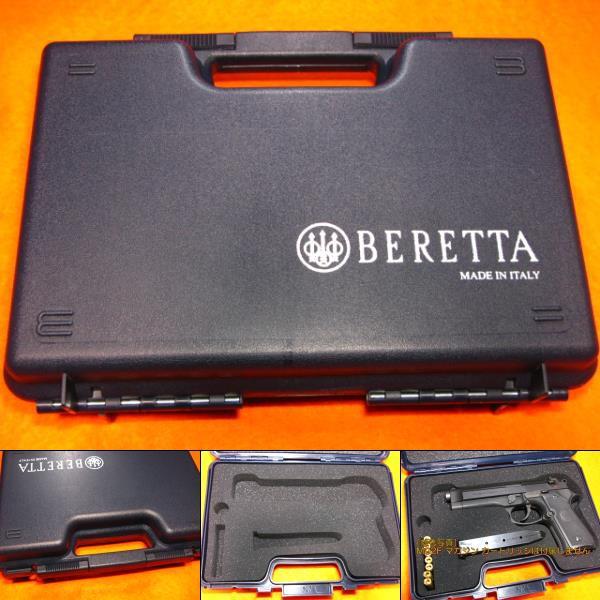 【遠州屋】 BERETTA社純正 ピストルハードケース ...