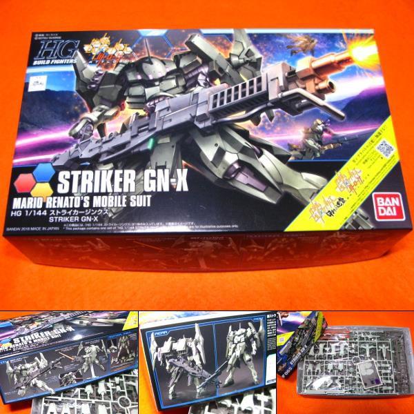 [遠州屋] ストライカージンクス STRIKER GN-X ビ...