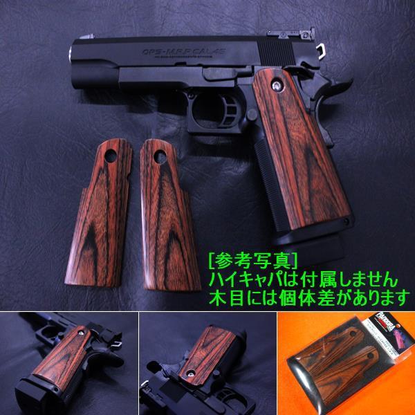 マルイ Hi-CAPA5.1 4.3 ハイキャパ用 ウッドグリ...