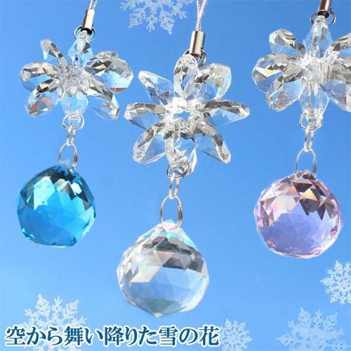 空から舞い降りた雪の花 サンキャッチャーストラ...