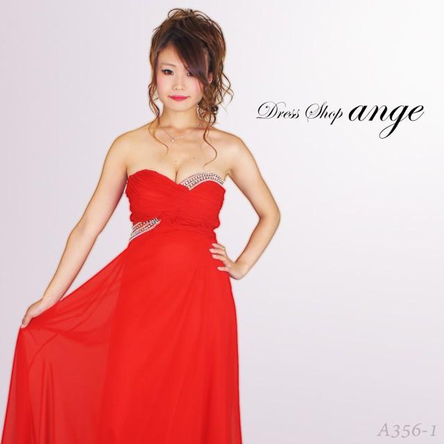 LD1803-001/胸元ビジューベアトップロングドレス