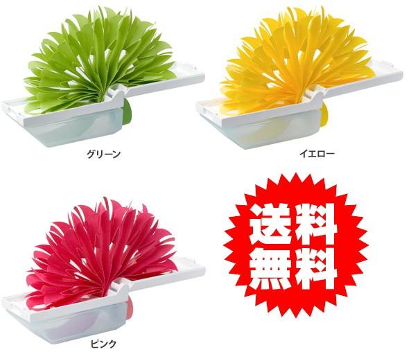 【送料無料・定形外郵便・代引不可】携帯加湿器 ...
