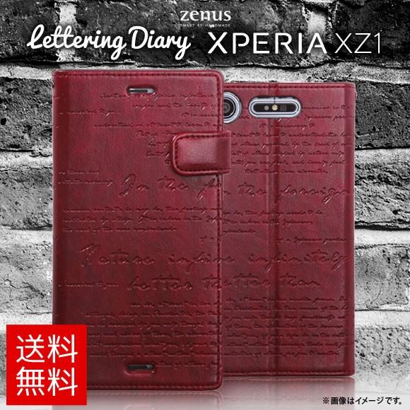 Xperia XZ1 SO-01K/ SOV36 手帳型ケース Z11382Z1...