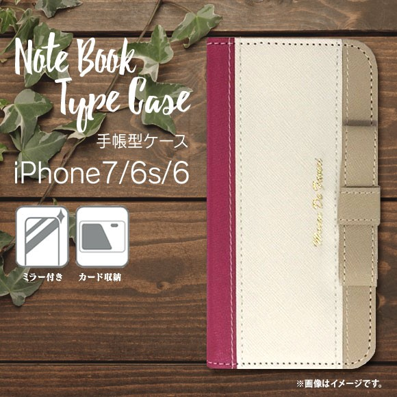 iPhone 7/ iPhone 6s/ iPhone 6 手帳型ケース GBI...