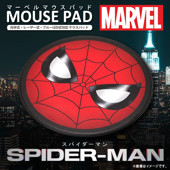 マウスパッド キャラクター PG-DMP350SPM【3505】...
