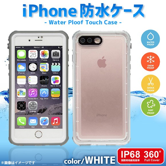 iPhone 8Plus iPhone 7Plus ケース 防水ケース【7...