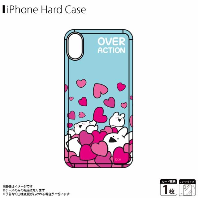 iPhone XS Max ハードケース TH-022【3687】すこ...