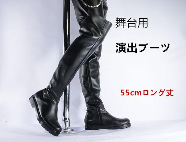 ブーツ乗馬靴 大きいサイズ対応 メンズシューズ...