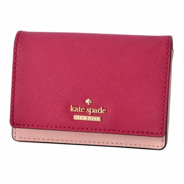 ケイトスペード Kate Spade PWRU5096 612 キーリ...