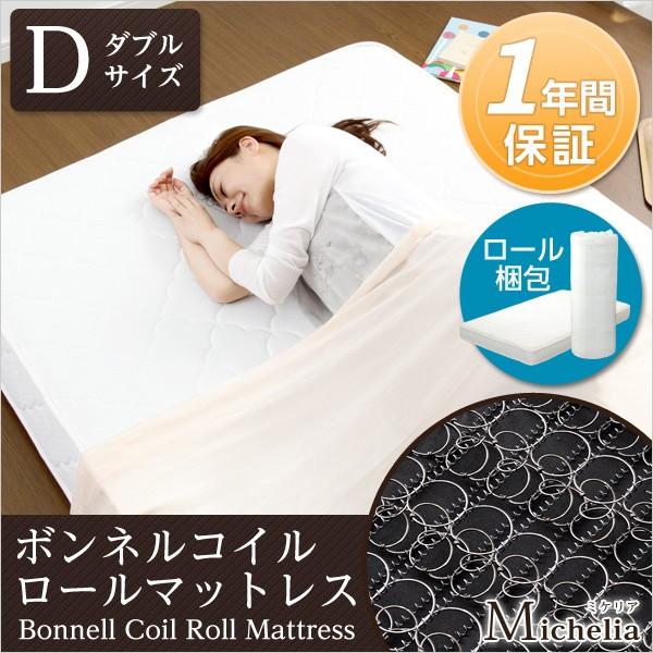 ボンネルコイルスプリングマットレス【-Michelia-...