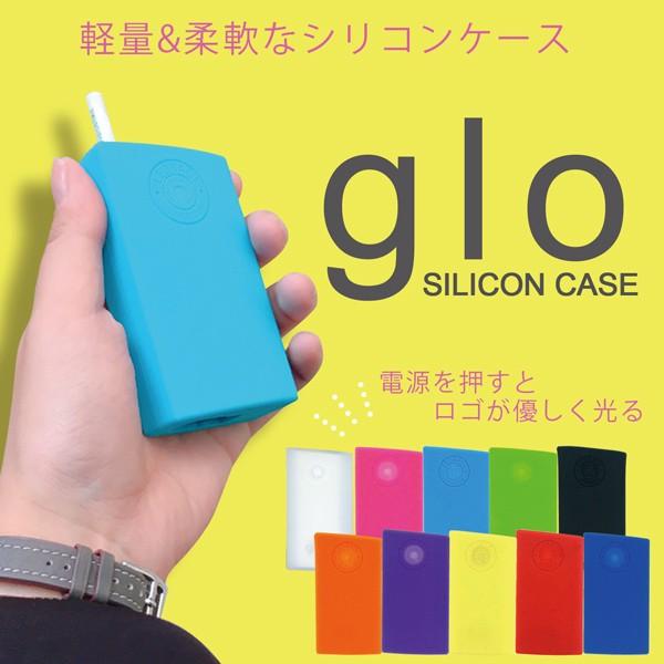 gloケース シリコン カバー 10カラー グローシリ...