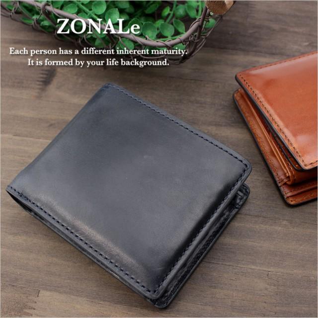ゾナール ZONALe BOOK型二つ折り財布 プラティコ ...