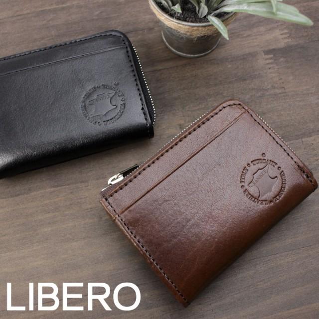 リベロ LIBERO コインケース 小銭入れ イタリアン...