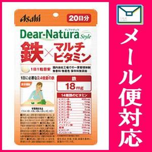 【メール便選択可】アサヒ Dear-Natura(ディアナ...