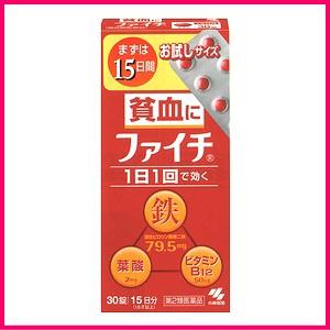 【第2類医薬品】 ファイチ 60錠