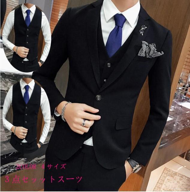 超人気 韓国スタイル 就職 紳士服 3ピーススーツ ...