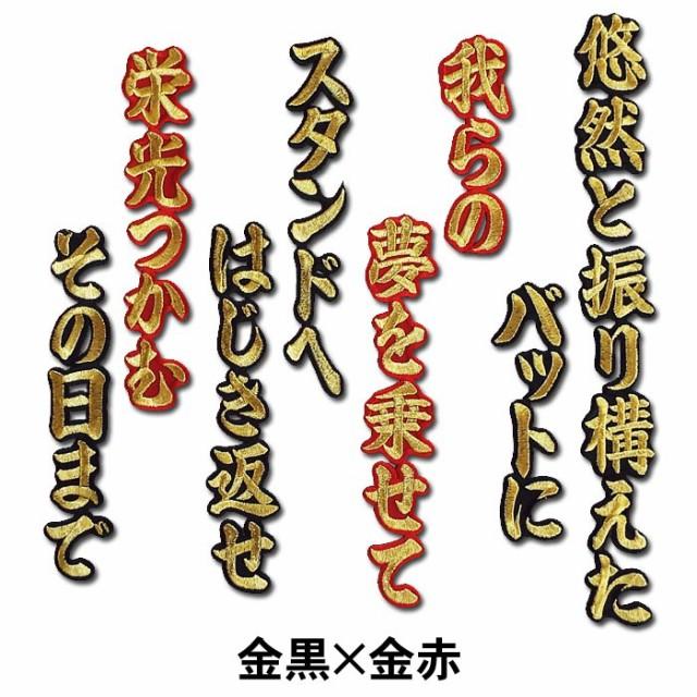 プロ野球 阪神タイガースグッズ 大山悠輔ヒッテ...