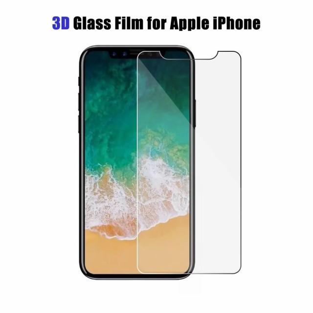 iPhoneX 全面 強化ガラス液晶保護フィルム 3D Tou...