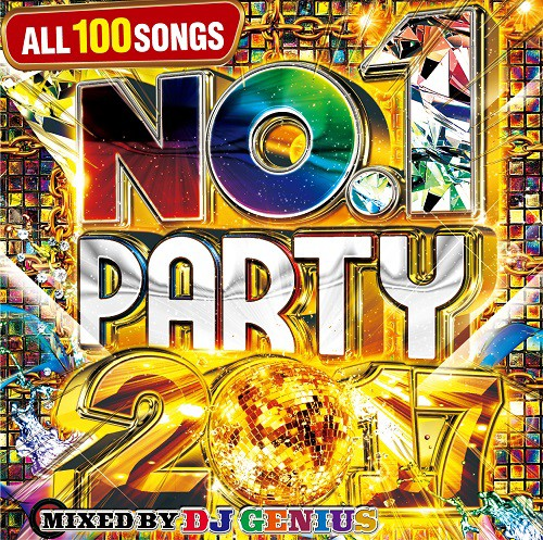 DJ GENIUS / NO.1 PARTY OF 2017
