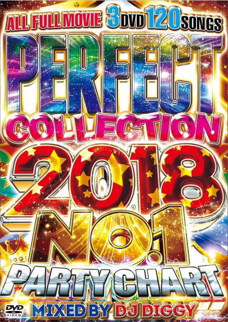 DJ DIGGY / PERFECT COLLECTION 2018 NO.1 PARTY ...