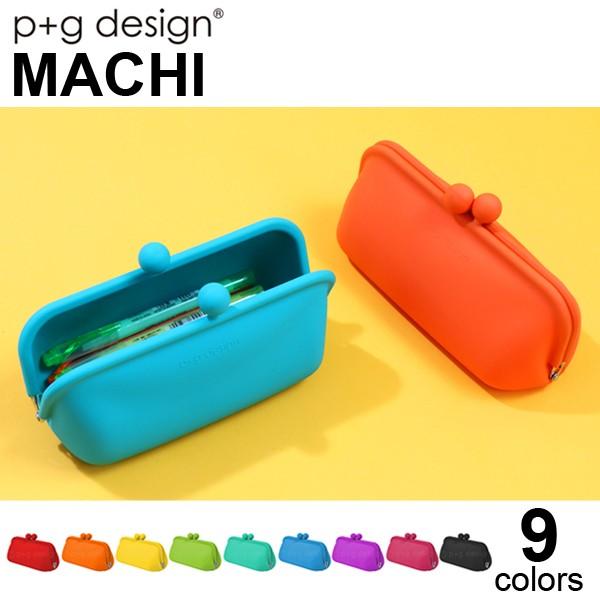 ピージーデザイン マチ  p+g design MACHI シリコ...
