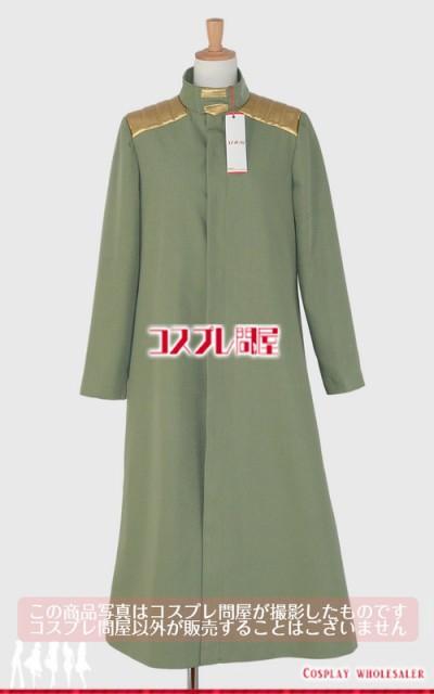 【コスプレ問屋】結界師★翡葉京一(ひばきょうい...