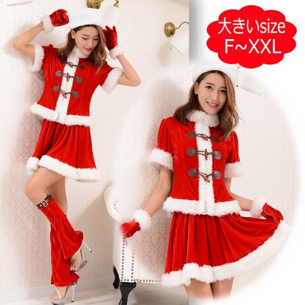 クリスマス コスプレ サンタコス サンタクロー...