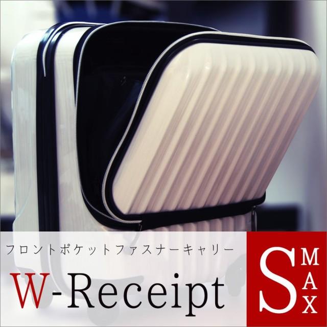 スーツケース 小型 S-MAXサイズ new 10006 ビジネス フロントオープン 機内持ち込み 【北海道・沖縄・離島以外送料無料】