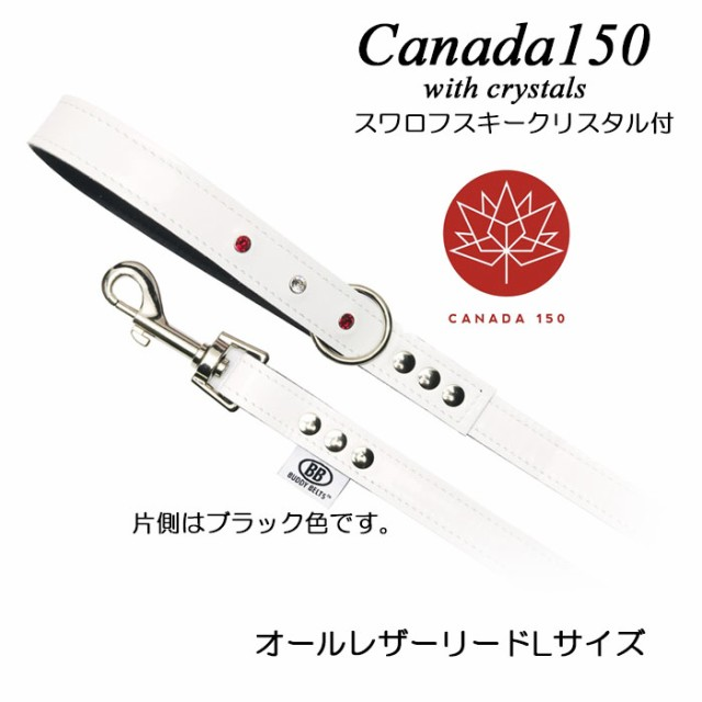 犬用 BBオールレザーリードLサイズ カナダ150 Can...